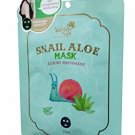 2 Mask Sheets of Water Angel Snail Aloe Mask Rejuvenating Mask to