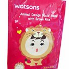 4 Mask Sheets of Watsons Animal Design Facial Mask with Brown Rice