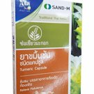 8 boxes of Tumeric Capsule Traditional Thai Herbs, Relieve Flatulence.