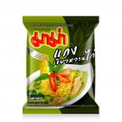 5 Packs - Mama Chicken Green Curry Flavour Instant Noodles Thailand