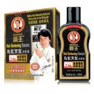 Bawang Hair Darkening Shampoo Professional Pack/200 Ml.  Hair Darkening