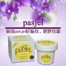 Pasjel Precious Skin Body Cream Eliminate Stretch Mark for Whitening