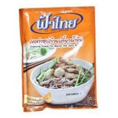 5 Packs x 80g Fa Thai Brand Seasoning Powder for Making Thai Sp