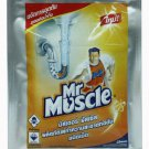 Mr.muscle Drain Clogging Cleaner Bead 70g. (Pack of 3)