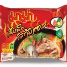 Instant Mama RICE NOODLES (Pho) Tom Saab Flavor - Pack of 10