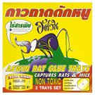 Aswin Rat Glue Trays (Captures Rats & Mice) 140g.