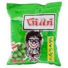 Koh Kae Nori Wasabi Flavour Peanuts 95 Grams Thailand Product