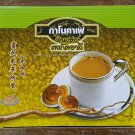 Ganocafe Tongkat Ali by Gano Excel USA Inc. - 15 Packets New