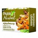 Parrot Herbal Herbal Soap Extra Whitening 100 g.