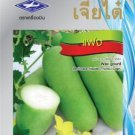 Thai Wax Gourd (33 Seeds) Seeds - 1 Package From  Chia Tai T