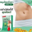 Herbal Capsules for Belly Fat Reduction By Phoca
