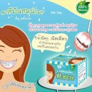 HERBAL WHITENING TOOTHPASTE by Phoca