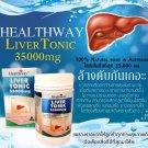 Healthway Liver Tonic 35,000 mg.