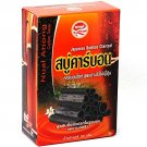 Nual Anong Japanese Bamboo Charcoal Bar Soap Carbon Detox Acne Facial