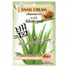 Fuji SNAIL CREAM with Aloevera reduces wrinkle & Scar 10 ML.