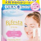 Bifesta Cleansing Sheet Remover Moist Oil-free (1Pack 46 Sheet.)