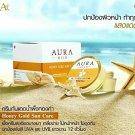 AURA RICH Honey Gold Sun Care Facial Sunscreen SPF50 PA++ Oil cont