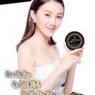 New formula Whitening body lotion Vietnam Cosmetic BODY VIP Black box