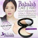 BABALAH SILICONE FACE POWDER CAKE 2 WAY WATERPROOF SPF20+ 14 g