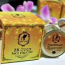 BB Gold Face Hilight Sunscreen BB Gold Protect your skin is not