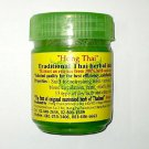 New Hong Thai !! Traditional Thai herbal inhalant sniff for refreshin