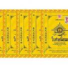 Fresh Teeth  Asian Traditional Tooth Powder (Pack of 5)