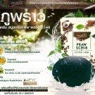New Phupraw Scrub Spa Soap Coffee Detox 110 g. Clean Smooth Soft
