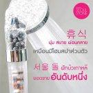 Shower Seoul Stone Head Sensation Tri Function New innovation Smart K