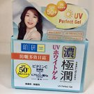 2 x UV Perfect Gel Hydrating SPF50PA++++ Whitening Make up base 12