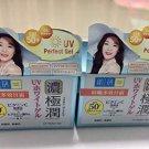 6 Pcs .Hada Labo UV Perfect Gel SPF50PA++ Whitening Make up base