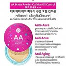 Cathy Doll AA Matte Powder Cushion Oil Control SPF 5023 Natural Be