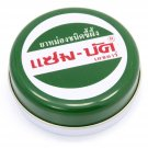 Zam Buk Brand Ointment Herbal Traditional Antiseptic Green Balm Relief