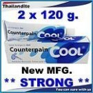 2 X 120g. NEW Counterpain Cool Muay Thai Muscle Pain More Save