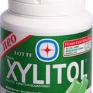 Lotte Xylitol Sugar Free Chewing Gum Lime Mint 61g.