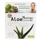 I Nature Aloe Moringa Detox Gel Mask 100g Extra Soothing & Nourish
