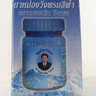 WANGPHROM (BLUE) -- Thai Herb Pain Relief Massage Balm (1 x 50