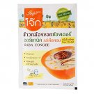 Xongdur Gaba Congee, Organic Instant Sprouted Brown Rice Congee with