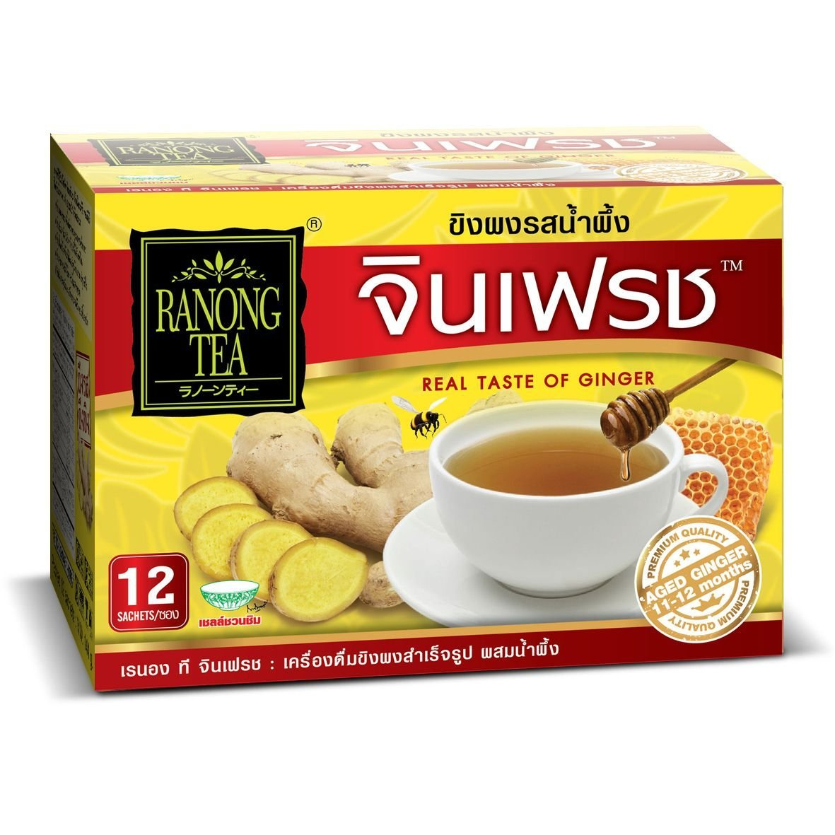 Ranong Tea Ginfresh, Instant Ginger Drink, Natural Honey Ginger, net