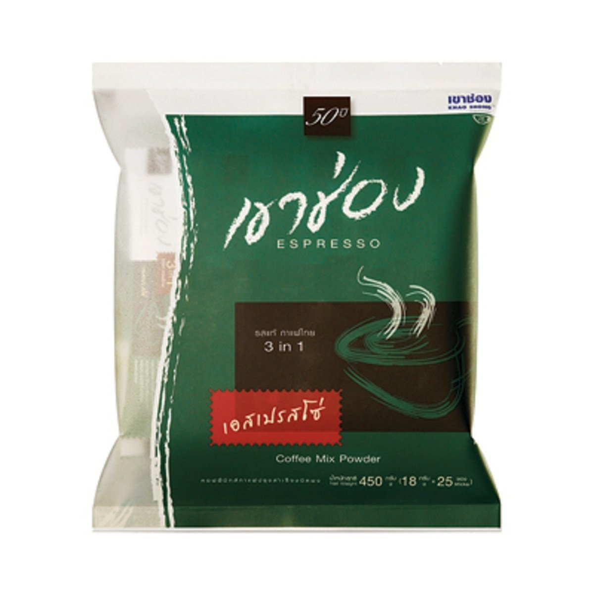 Khao Shong Thai Instant Coffee Mix Powder 3 in 1 Espresso Made