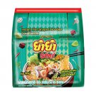 Yum Yum Instant Flat Shaped Noodles, Suki Flavour, net weight 55 g