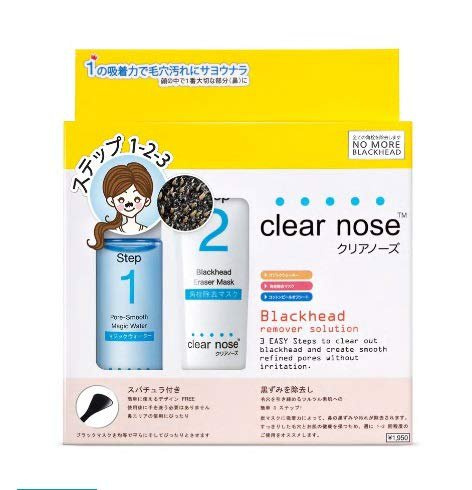 3 of Clearnose Blackhead Remover Solution set.
