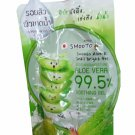 3 Packs of Smooto Aloe-E Snail Bright Gel. (50 ml./ pack). No a