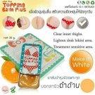X2pcs.Topping Balm White Cream White Groin Armpits, Nipples Pink, Reduce
