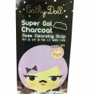 12 Packs of Cathy Doll Super Gal Charcoal Nose Cleansing Strip