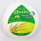 Rice Milk Soap Ing-on 160g (5.64 Oz) 1 Bar Thai Natural Vitamin