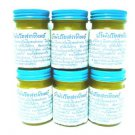 6x50g O-sod-tip Osoththip Yellow Oil Massage Thai Balm Relief Muscular