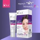KA Expert Anti Melasma With Alpha Arbutin extract 15 g.