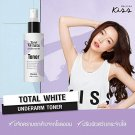TOTAL WHITE UNDERARM TONER Brightens & Smoothers 60 ml.