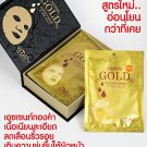 Gold Essence With Fine Gold Flake Moisture Appropriate For all skin