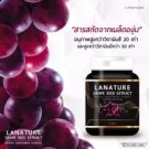 LANATURE Grape Seed Extract Grape Seed Extract (30 Capsules).
